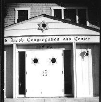 Image of Beth Jacob Congregation Myrtle & 32nd 1939-1949