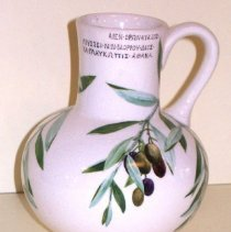 Image of C07.531 - Jug painted by Celia Thaxter