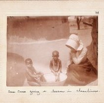 Image of Africa-02-022-14 - Print, Photographic