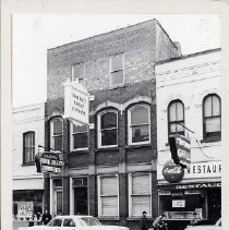 Image of Old P.U.C office on Front St.