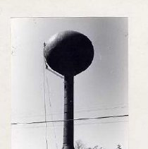 Image of New water tower