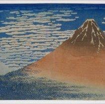 Image of Japanese Prints - Sen Pu Kai Sei (Cone of Mt. Fuji on a Summer Day)
