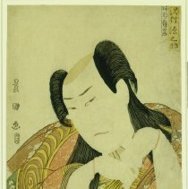 Image of Japanese Prints - Actor Sawamura Gennosuke in role of  Abe no Yasuna
