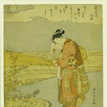 Image of Japanese Prints - Hagi no Tamagawa (Hagi Bush of the Noji Tama River)