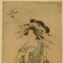 Image of Japanese Prints - Cry of the Hototogisu (cuckoo)