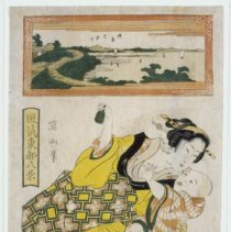 Image of Japanese Prints - Mother and Infant Boy