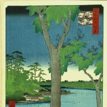 Image of Japanese Prints - Number 48: The Paulownia Plantation at Akasaka