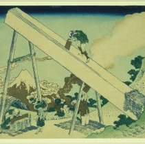 Image of Japanese Prints - Mt. Fuji seen from the mountains in the province of Totomi