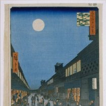 Image of Japanese Prints - Number 90: Saruwaka cho Yoru no Kei (Night View of Saruwakacho)