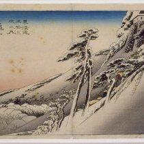 Image of Japanese Prints - Kameyama Yuki Hare (Station #47: Kameyama, Village and slope of the mountain)
