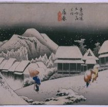 Image of Japanese Prints - Station #16: Kambara, A snowy evening