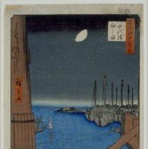 Image of Japanese Prints - Number 4: Tsukuda Island from Eitai Bridge