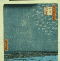 Image of Japanese Prints - Number 98: Ryogoku Hanabi (Fireworks at Ryogoku)