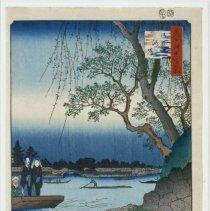 Image of Japanese Prints - Number 105: Ommayagashi (Ferry at Ommaya)