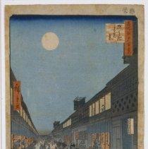 Image of Japanese Prints - Number 90: Saruwaka cho Yoru no Kei (Night View of Saruwakacho)