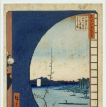 Image of Japanese Prints - View of Sekiya Village and the Uchi River near Suijin Forest