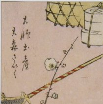 Image of Japanese Prints - Hodogaya (Crafts from the Omori; souvenirs of the Daishi Temple)