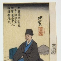 Image of Japanese Prints - The Poet Basho in the province of Iga