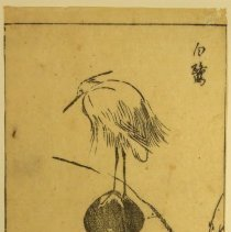 Image of Japanese Prints - White heron on the post