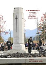 Image of Remembrance Day - 2012.061.003