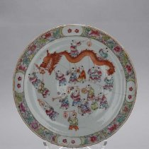 Image of Plate -