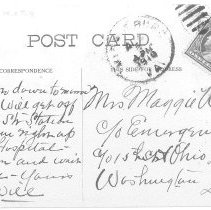 Image of Reverse (Confederate Hall and Library, Middleburg, VA)