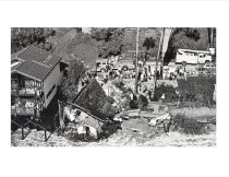 Image of Rindge beach home lost in 1983 winter storm - FF-163
