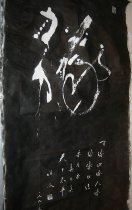 Image of Drawing - Untitled (calligraphy)