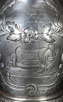 Image of detail of E.J. Johnston, South Central Agricultural Society trophy, 1851