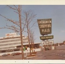 Image of Evergreen Park Plaza, 95th Western, 1963