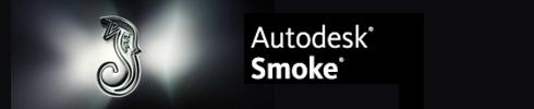 Autodesk Smoke 2013
