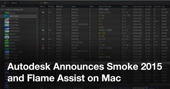 Autodesk Smoke 2015 original version
