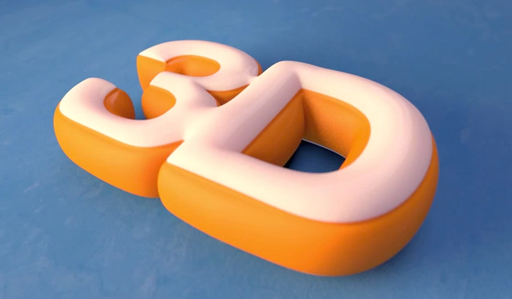Cinema 4D Inflated Text