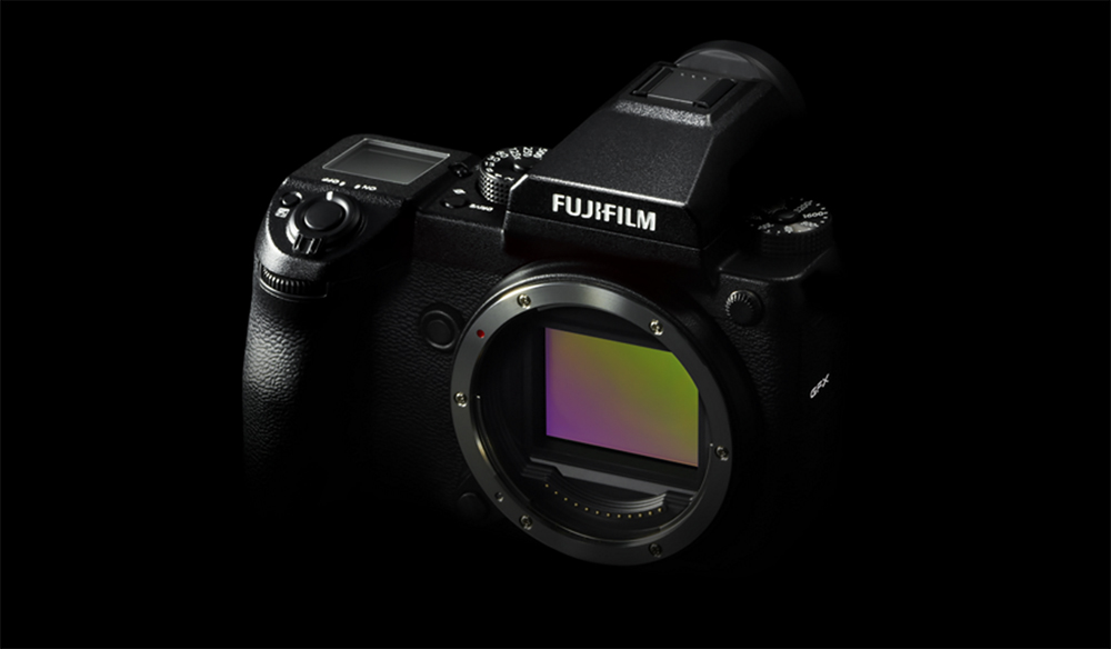 Fujifilm Announces Massive GFX 50S Mirrorless Camera