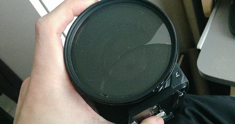 Use Broken Equipment for Creative Results: Broken Filter