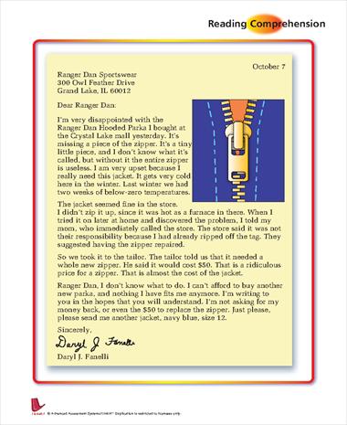 Letter to Ranger Dan Sportswear