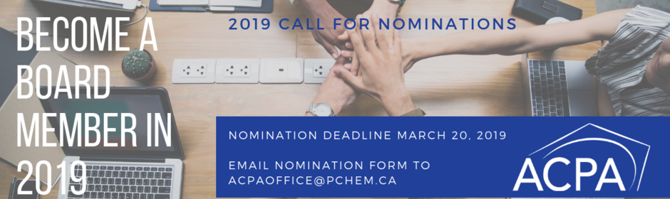 Banner 8 - 2019 Call for Nominations