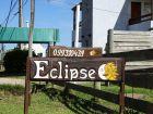 Complejo Eclipse Punta del Diablo