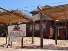 Complexo Cuatro Mozas Punta del Diablo