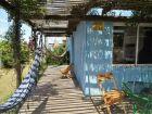 Cabana Jardines del Diablo - 1 Punta del Diablo
