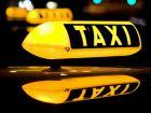 Transporte Taxi La Paloma