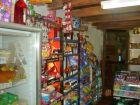 Supermercados, almacenes, provisiones Panadería Aguas Dulces