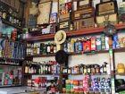 Supermercados, almacenes, provisiones El Templao Cabo Polonio