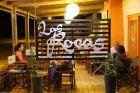 Restaurante Las Rocas La Paloma