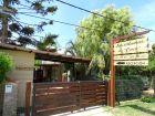 Cabaña Cabañas de Cucú - Cabañas 5pB San Francisco