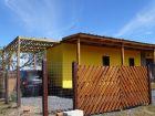Casa Anubis Punta del Diablo