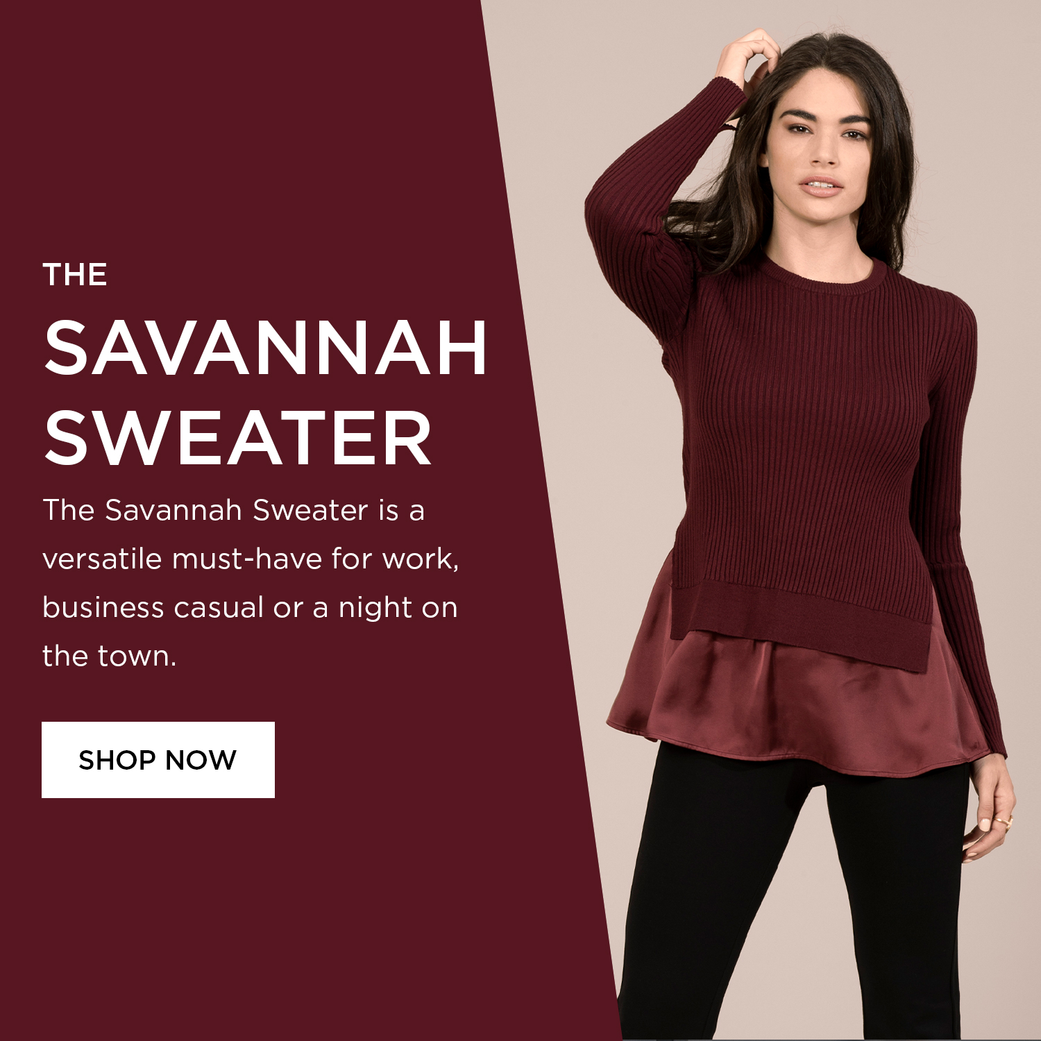 Su19 website home hero mb savannahsweater
