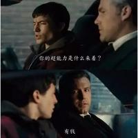 Depeng Yuan