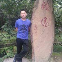 Di Liang