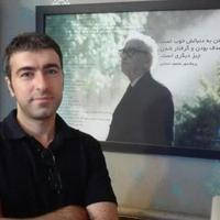 Hadi Salehi